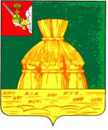 Никольск