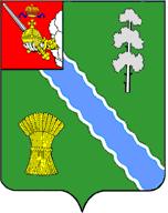 Тарнога