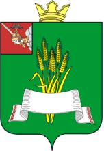 Сямжа