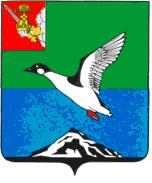 Череповецкий